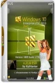 Windows 10 Enterprise LTSC 2019 X64 ESD en US SEP 2019 {Gen2}